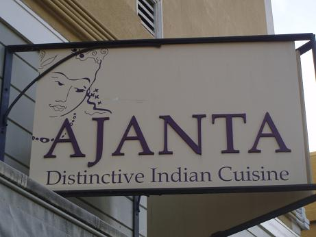 Dining detectives ajanta indian restaurant berkeley for Ajanta cuisine of india