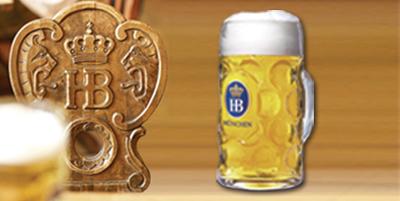 HB_Beer(2)